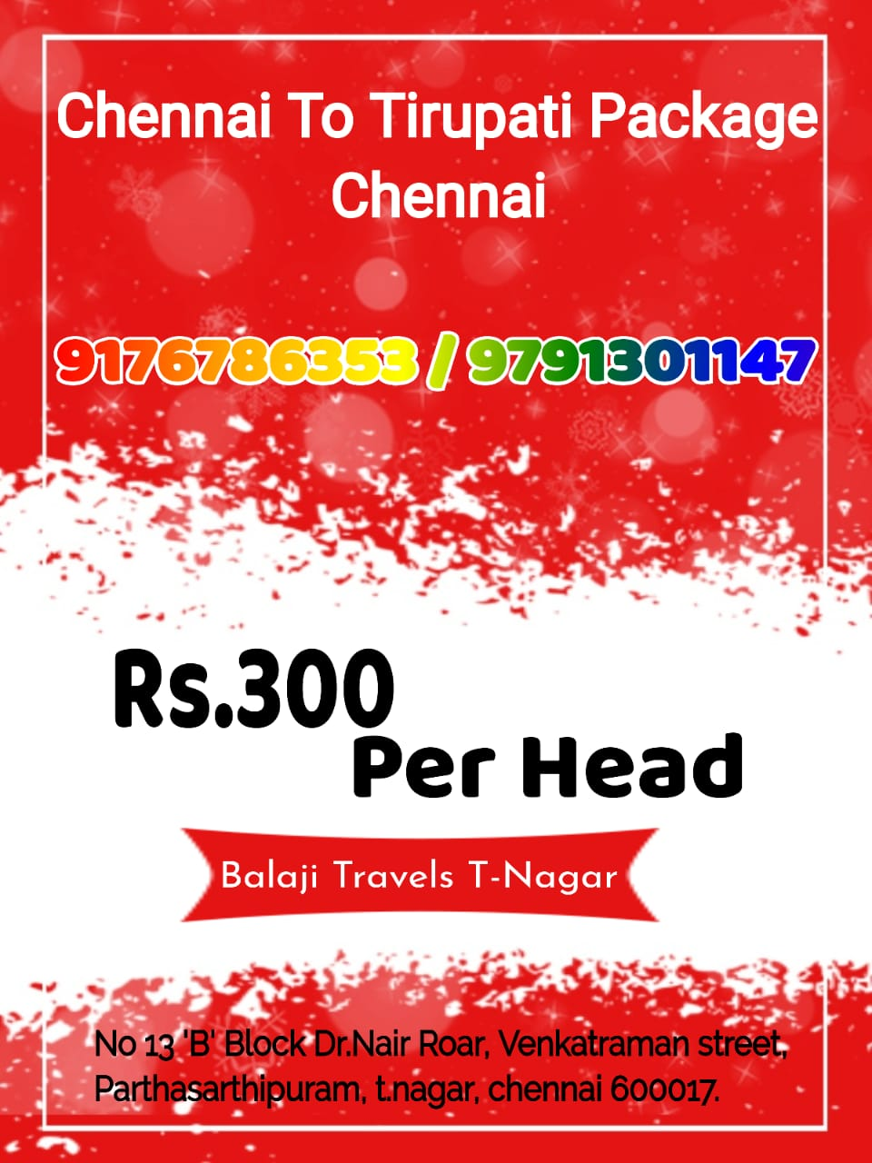9176786353 / 9791301147 Chennai To Tirupati One Day Package